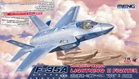 Lockheed Martin F-35A Lightning II - Fighter - 1:48