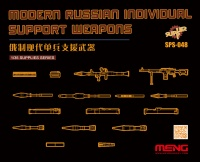 Modern russian individual support weapons - 1:35