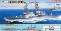 Chinesischer Zerstörer der Kee Lung Klasse - 1:350