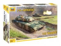 T-14 Armata - 1:72