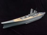 Holzdeck für 1:350 IJN Yamato - Tamiya 78025 - 1:350