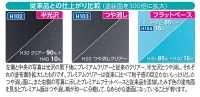 Mr. Hobby Color H104 Premium Clear Base - Flat - 10ml
