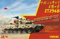 ZTZ-96B - PLA Main Battle Tank - 1:35