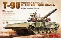 T-90 with TBS-86 Tank Dozer - Russian Main Battle Tank - 1:35