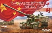 PLZ05 - 155mm Self Propelled Howitzer - Chinese PLA - 1:35