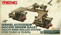 IDF Nochri Degem Dalet Heavy Mine Roller System - for Meng TS-001 & TS-0025 - Merkava 3 - 1:35