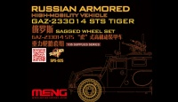 GAZ-233014 STS Tiger - Sagged Wheel Set for russian Armored High-Mobility Vehicle - 1:35