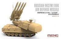 9K37M1 - Buk - Russian Air Defense Missile System - 1:35
