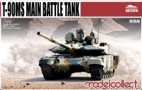 T-90MS - Main Battle Tank - 1/72