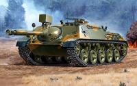 Kanonenjagdpanzer (KaJaPa) + BeoBPz Version - Bundeswehr - 1/35