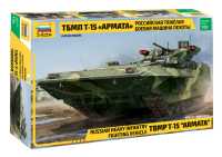 BMP T-15 - Armata - Russian Heavy Infantry Fighting Vehicle - 1:35