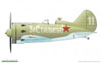 Polikarpov I-16 - Type 24 - Weekend Edition - 1:48