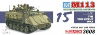 M113 - IDF - Armored Personnel Carrier 1973 - 1:35