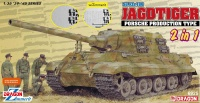 Jagdtiger - Porsche Production Type - Sd.Kfz. 186 - 2in1 - 1:35