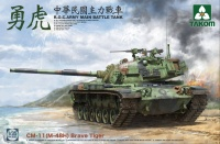 CM-11 Brave Tiger - M48H - ROC Army Main Battle Tank - 1:35
