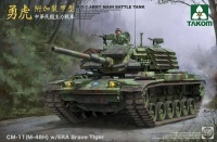 CM-11 Brave Tiger  with ERA - M48H - ROC Army Main Battle Tank - 1/35