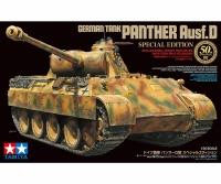 Panzerkampfwagen Panther Ausf. D - Special Edition - 1:35