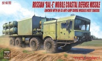 BAL-E - Russisches Coastal Missile System  auf MZKT Chassis - 1:72