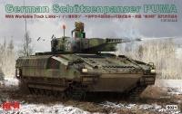 PUMA - Bundeswehr Schützenpanzer - 1:35