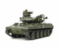 M551 Sheridan - US Airborne Tank - RC Full Option Kit - 1/16
