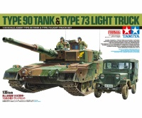 JGSDF Type 90 Main Battle Tank & Type 73 Light Truck - Set - 1:35