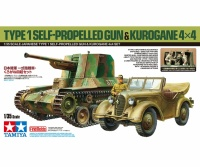 Type 1 Japanese Self Propelled Gun und Kurogane 4x4 - Set - 1:35