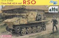 7,5cm Pak 40/4 auf RSO - mit Besatzung - 1:35