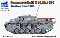 Sturmgeschütz III E - Sd.Kfz.142/1 - Ostfront 1942 - 1:35