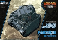 Panzer III  - German Medium Tank - World War Toons - 1/Egg