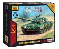 T-72B - Soviet Main Battle Tank - 1:100