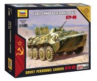 BTR-80 Soviet Personnel Carrier - 1:100