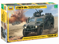Tiger M - Russian Armored Vehicle with Arbalet - 1:35