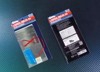 Upgrade / Detail Set Lancia Delta S4 - für 1:24 Beemax B24020