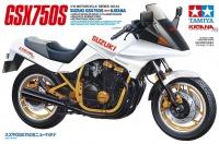 Suzuki GSX 750S New Katana - 1:12