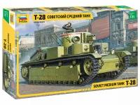 T-28 - Soviet Medium Tank - 1:35