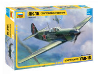 Yak 1B - Soviet Fighter - 1:48