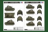 Vickers Medium Tank Mk. II - 1:35