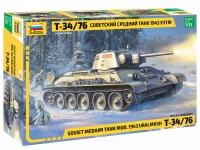 T-34/76 - Model 1943 - Uralmash - 1:35