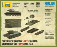 T-34/76 - Soviet Medium Tank - 1:100
