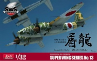 Kawasaki Ki-45 Kai Tei Type 2 Two-Seat Fighter - Toryu - 1:32