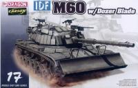 IDF M60 with Dozer Blade - 1:35