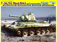 T-34/76 Model 1943 - with Commander Cupola - Factory No. 112 - 1:35