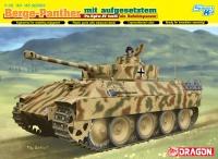 Bergepanther mit aufgesetztem Panzer IV Turm als Befehlspanzer - 1:35