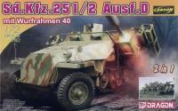 Sd.Kfz.251/2 Ausf.D mit Wurfrahmen 40 - 2in1 - 1:72