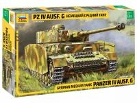 Panzerkampfwagen IV Ausf. G - 1:35