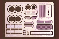 Photo Etched Parts Set for Tamiya 24282 Nismo R34 GT-R Z-tune - 1/24