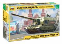 2S35 Koalitsiya-SV - Russian 152mm self propelled Howitzer - 1:35