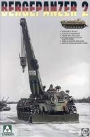 Bundeswehr Bergepanzer 2 - Standard - 1/35