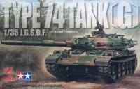 JGSDF Type 74 Tank Kai (G) - 1:35
