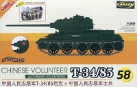 Chinese Volunteer T-34/85 - with Chinese Volunteers - 1:35